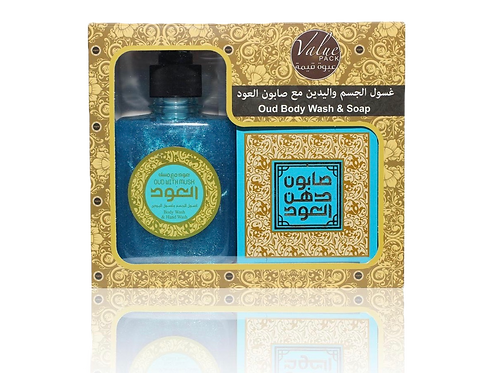 Musk Hand and Body Wash 10oz 300ml Plus Soap Bar 125gms