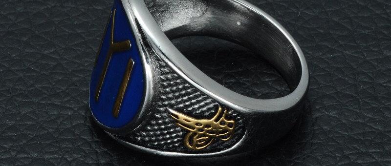 Kayi Obasi Ottoman Ring - Stainless Steel Armor