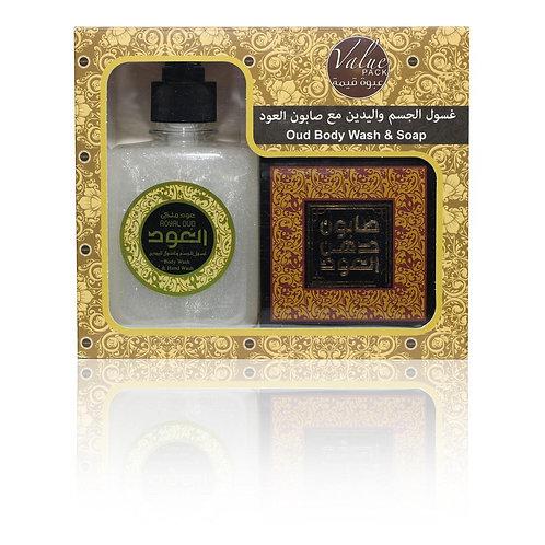 Royal Hand and Body Wash 10oz 500ml Plus Soap Bar 125gms
