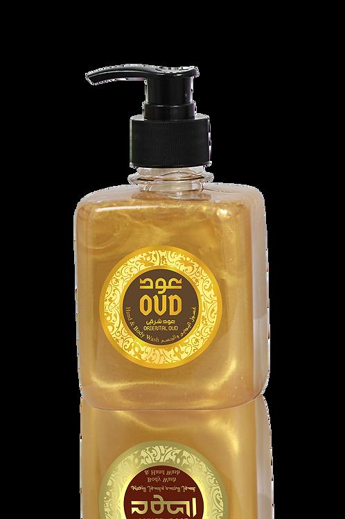 Oriental Oud Liquid Soap 10oz 300ml