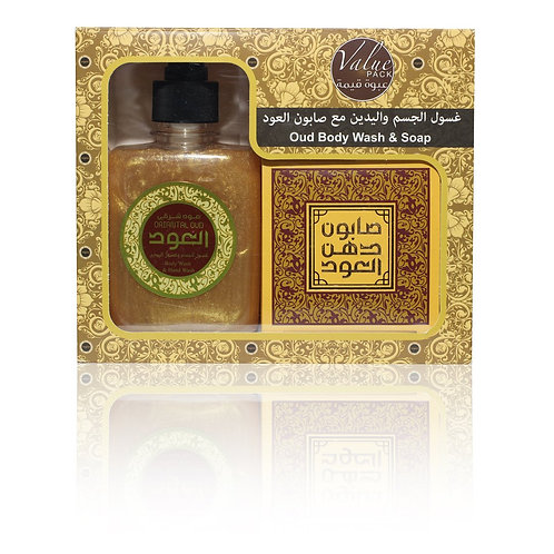 Oriental Oud Hand and Body Wash 10oz 500ml Plus Soap Bar 125gms