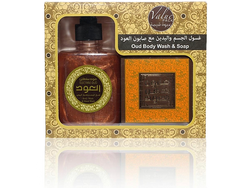 Sultani Hand and Body Wash 10oz 300ml Plus Soap Bar 125gms