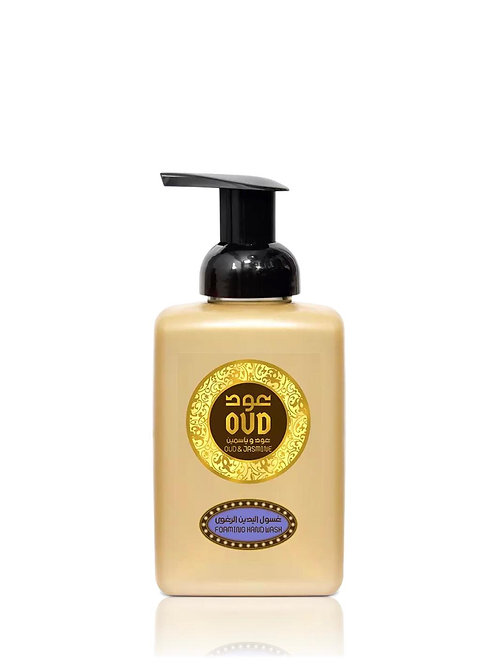 Oud & Jasmine Foaming Hand Wash