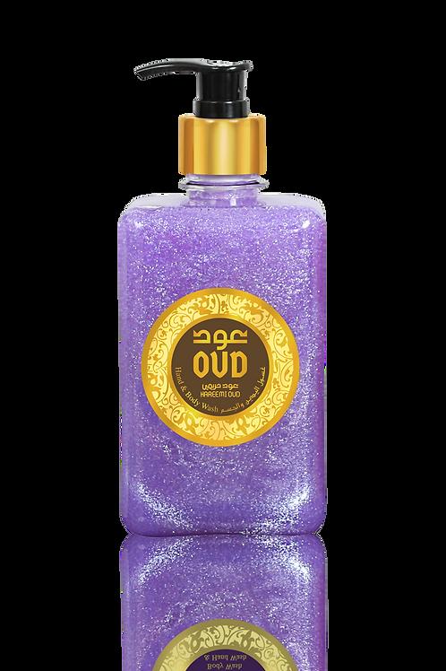 Hareemi Liquid Soap 17oz 500ml