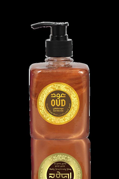 Sultani Liquid Soap 10oz 300ml