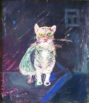 Кошка Мыша