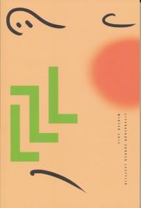 lzl Ted van Lieshout 001