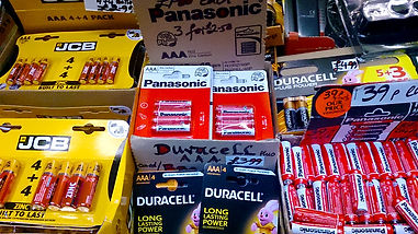 Batteries in boxes