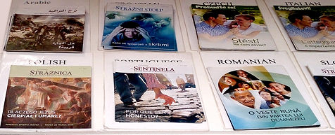Pamphlets display