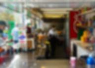 Side shot of City Market Diner