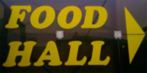 Market Food Hall Sign