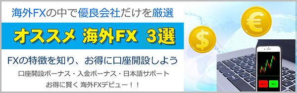 FXトップろご022.jpg