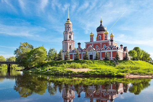 Однодневные поездки в Старую Руссу