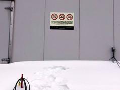 Pancarte aluminium réflective contre la fumée du tabac cannabis et vapoteuse