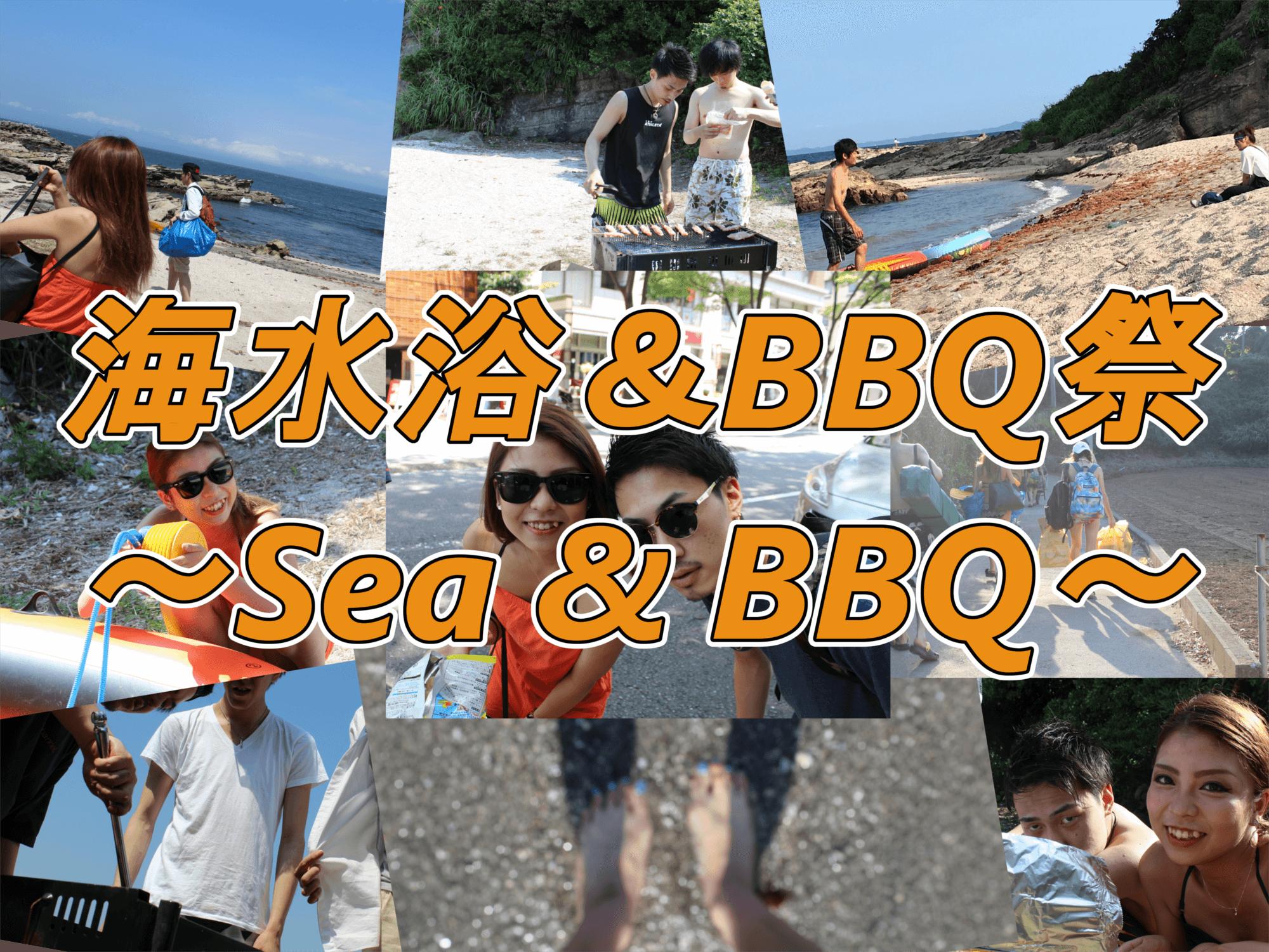 海水浴&BBQ~sea&BBQ~