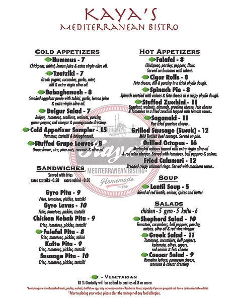 2019 menu first page.jpg