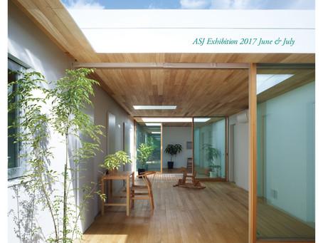 6/24(土)25(日)  7/1(土)2(日) 第40回未来をのぞく住宅展開催