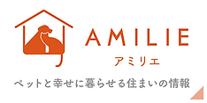 AMILIE.png