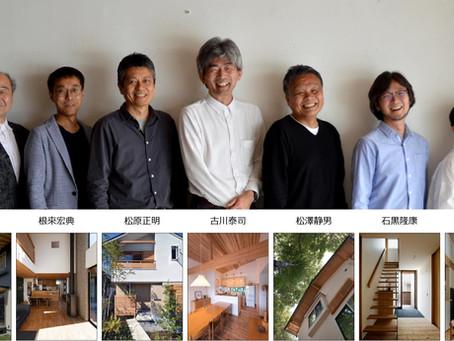 6/3(月)~9(日)「建築家が考える快適で素敵な生活」小金井 宮地楽器ホール 開催