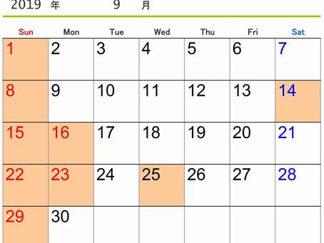 9月の休業日のお知らせ