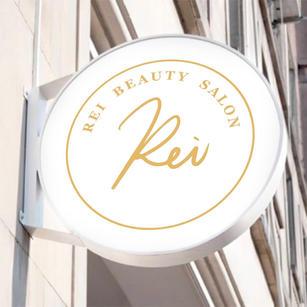 Rei beauty salon