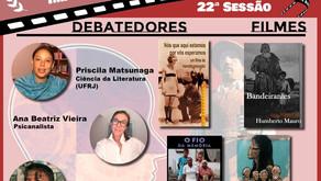 Cinedebate ''Monumento e memória: imagens em contraste'' 26/08 - 18h30