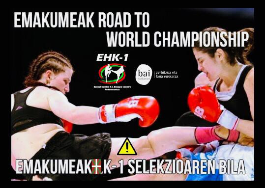 Mujeres Road to World Championship.jpg