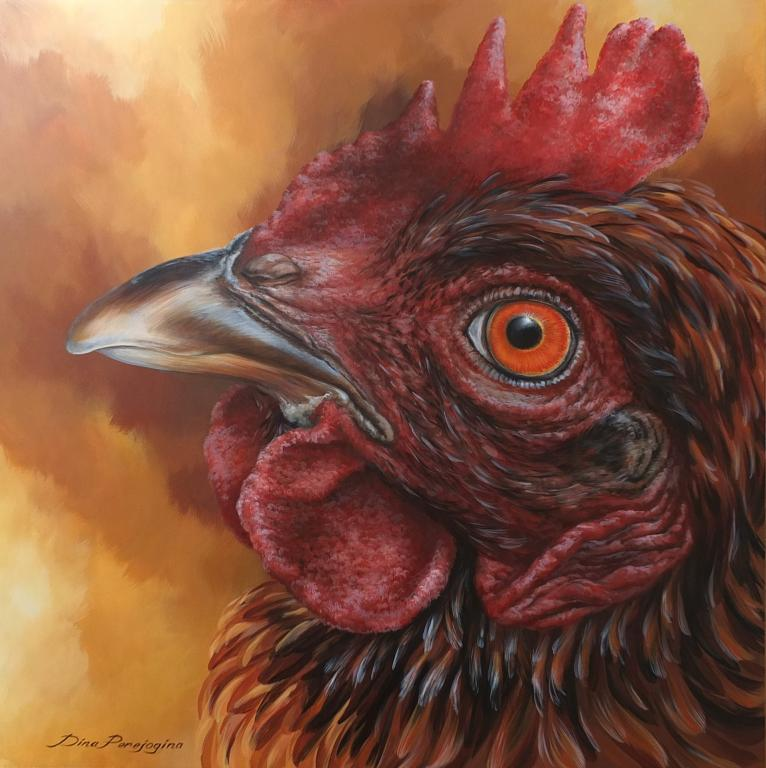 'Hen'
