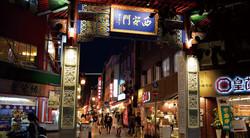 神戸中華街.jpg