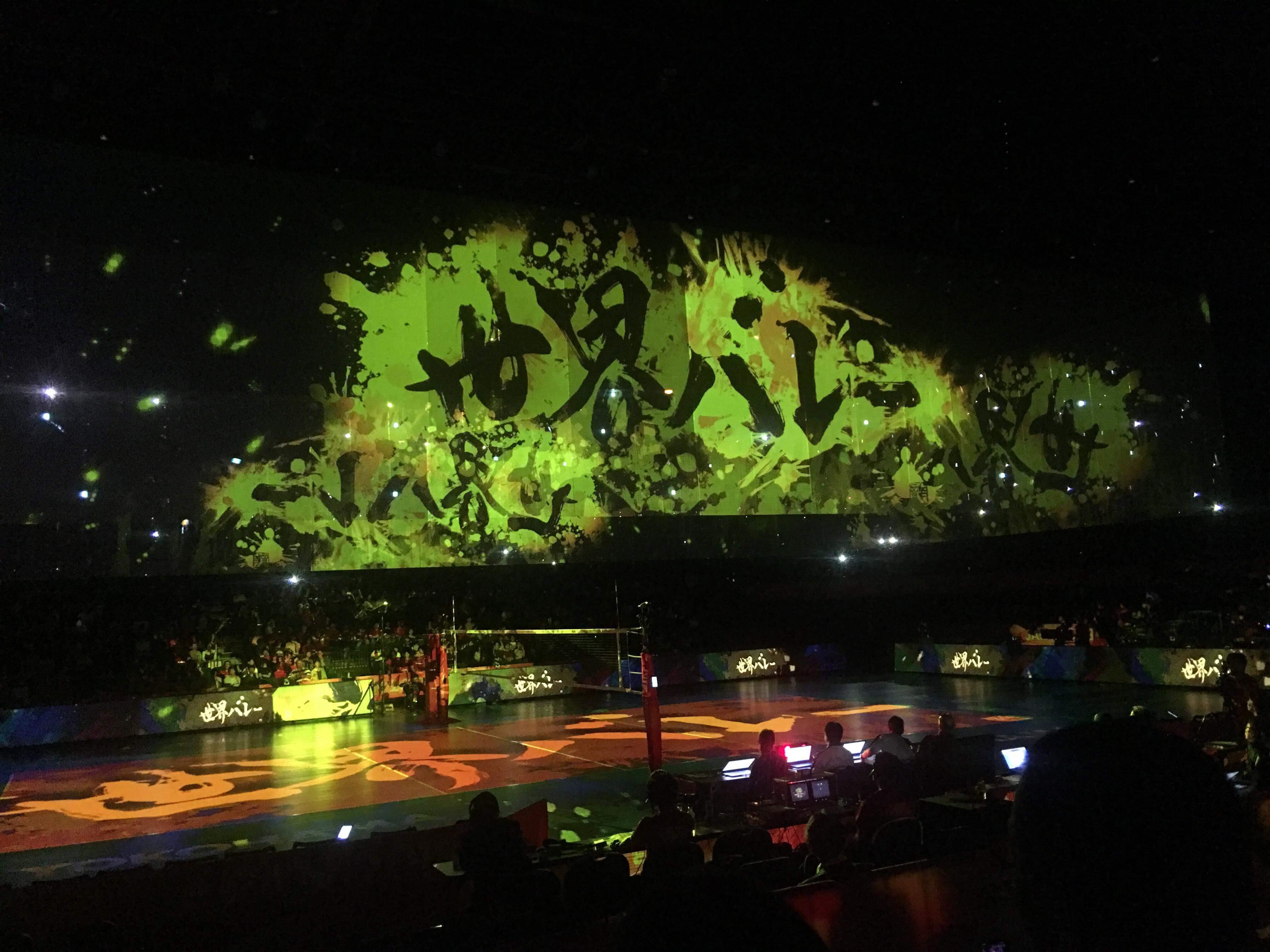「2018 世界バレー」開会セレモニー(横浜アリーナ)/作品『世界バレ』
