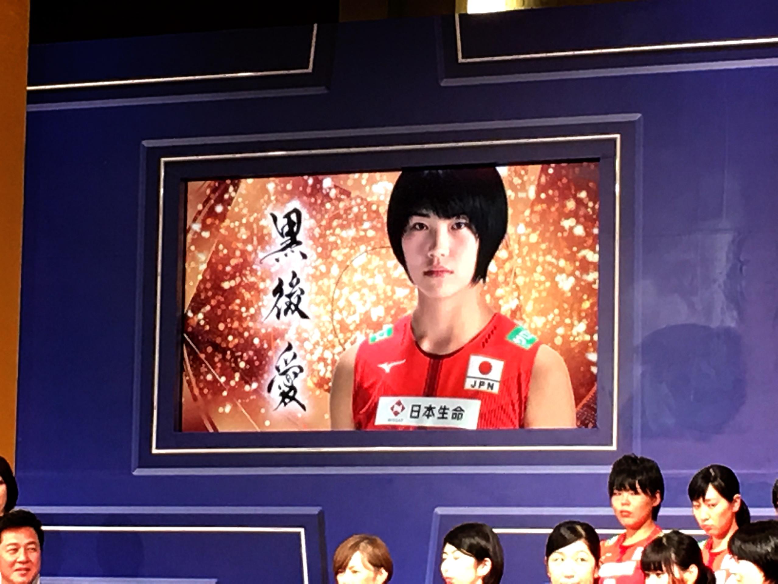 TBS制作発表(黒後愛選手)