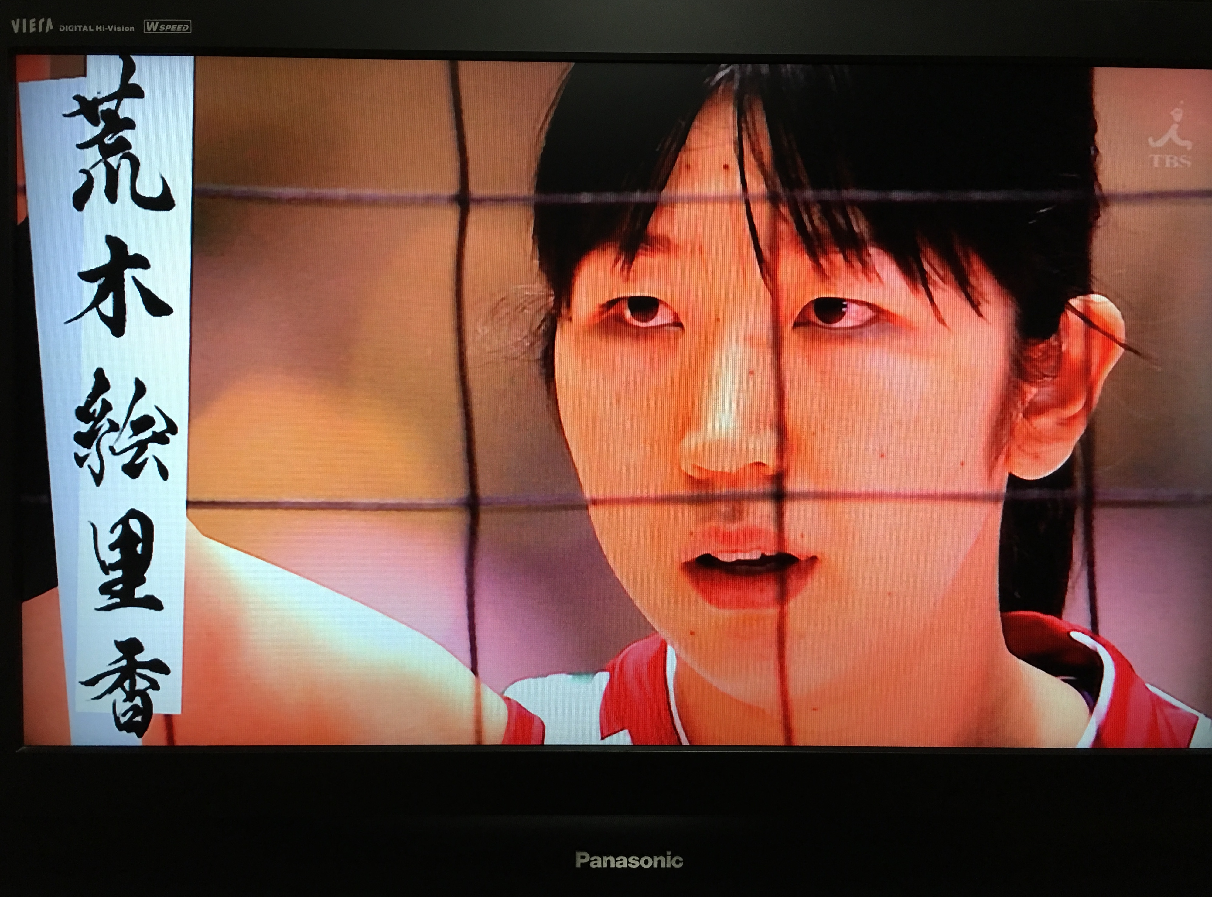 TBSテレビ「2018 世界バレー」事前番組使用作品『荒木絵里香』
