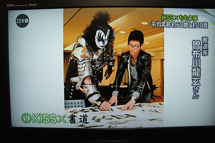 NEWS ZERO_KISS.jpg