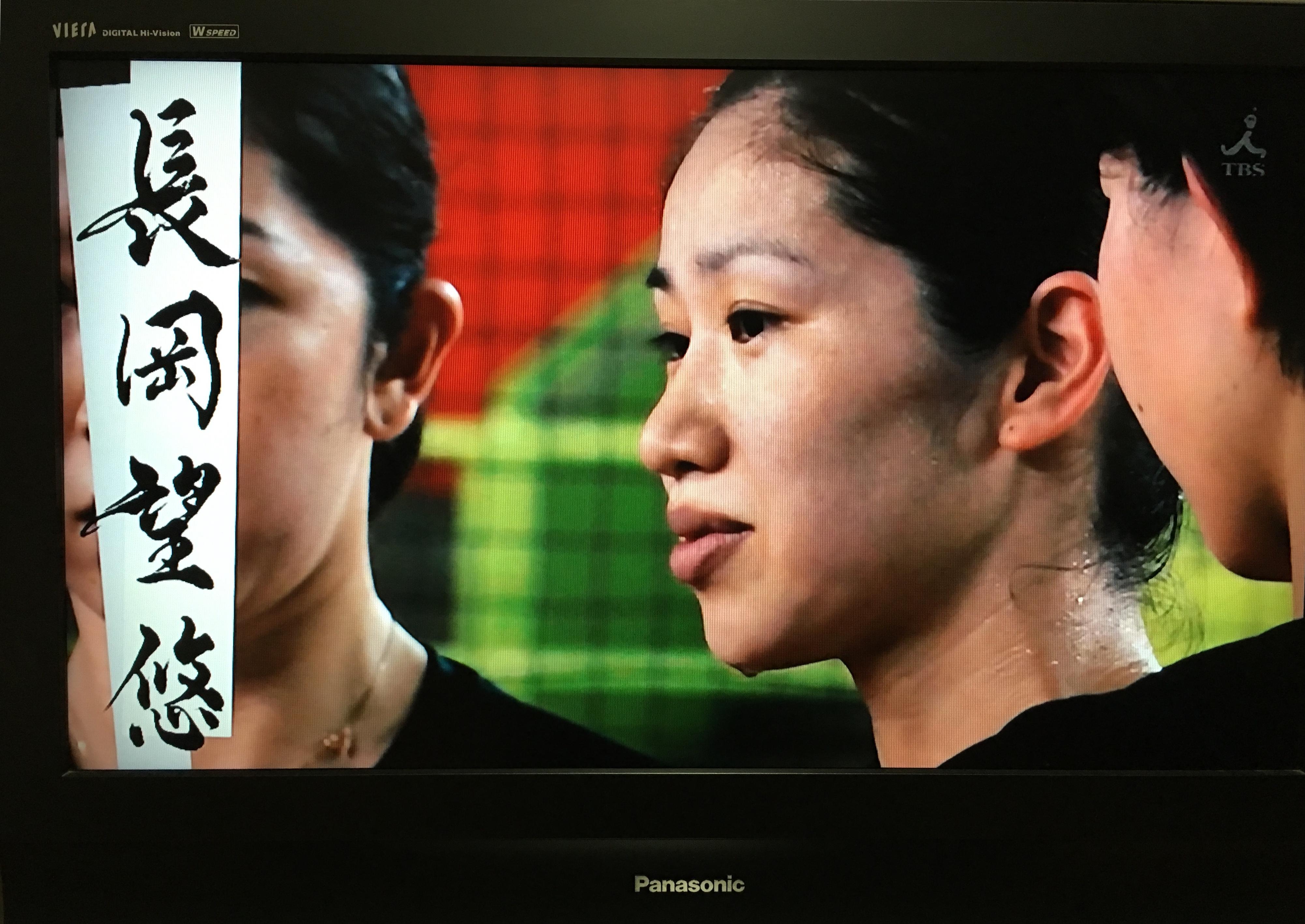TBSテレビ「2018 世界バレー」事前番組使用作品『長岡望悠』