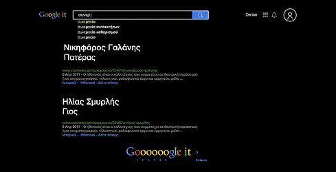 Still image from GoogleIt Title Sequence
