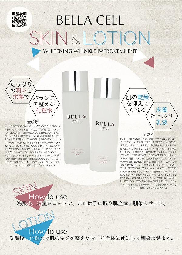 13_SKIN&LOTION.jpg