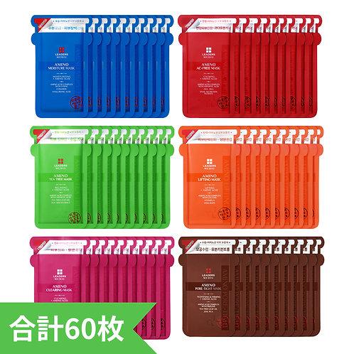 LEADERS Maskpack Amino 60 Set