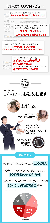 키라니아-(일본어)-2.jpg