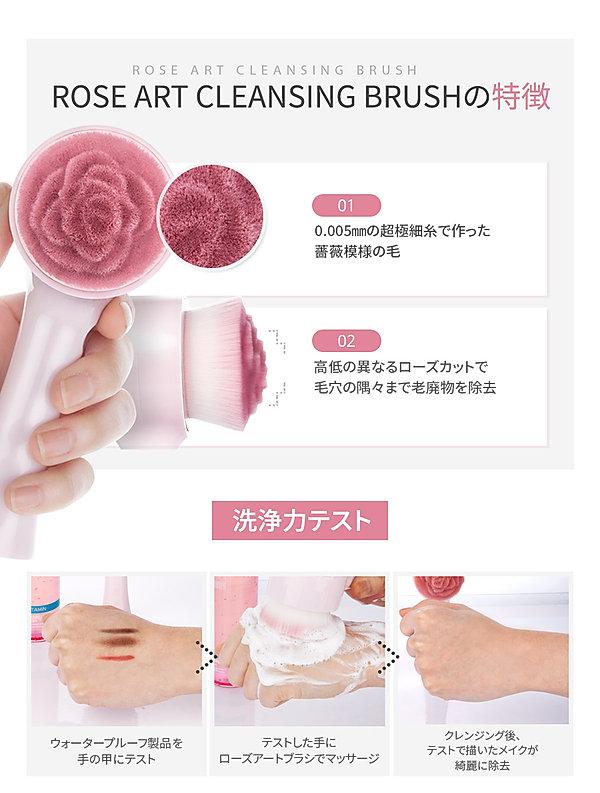 (JP)roseart_brush_03.jpg