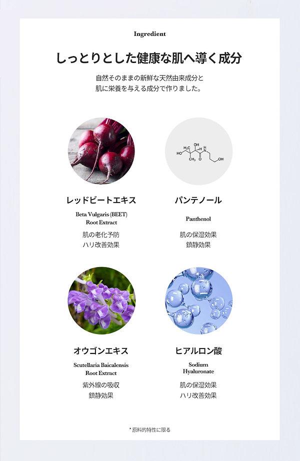 랩앤랩-846_jp_08.jpg