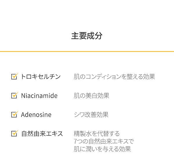 1106_cream_page_모바일-상세페이지_jp_01 (7).jpg