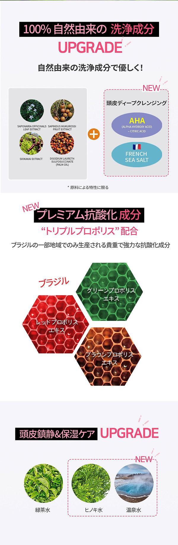 프레스티지샴푸-(일본어)-4.jpg
