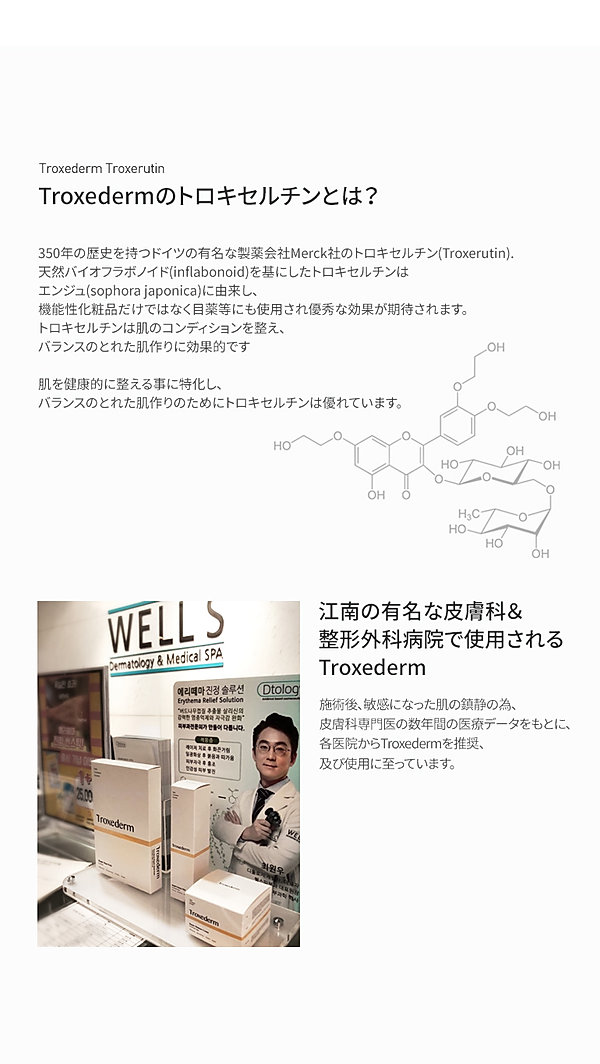 0602_cream_page_모바일-상세페이지_일본어_05.jpg