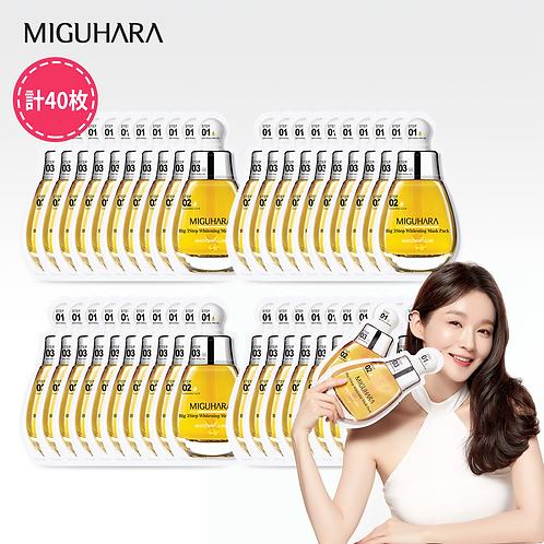 Miguhara Maskpack 40ea SET