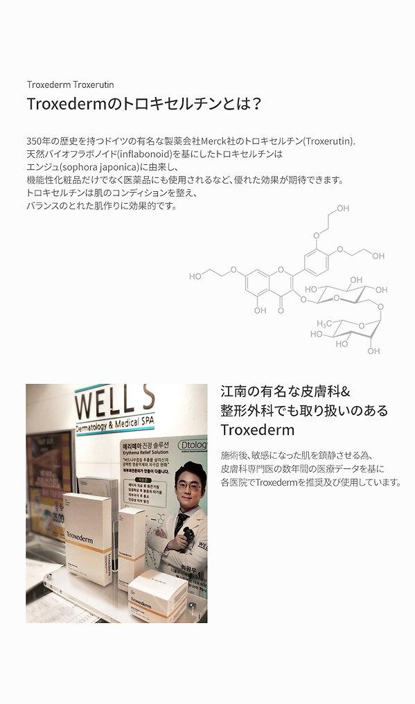 1106_cream_page_모바일-상세페이지_jp_01 (10).jpg