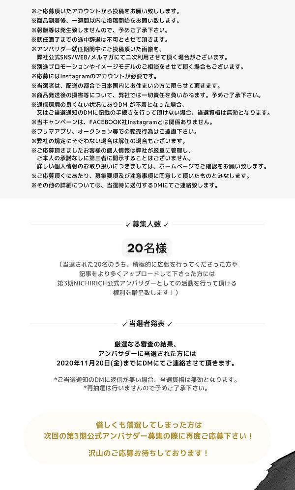 체험단-상세페이지_03.jpg