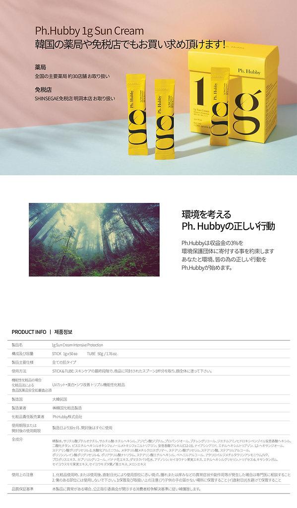 세트-10.jpg
