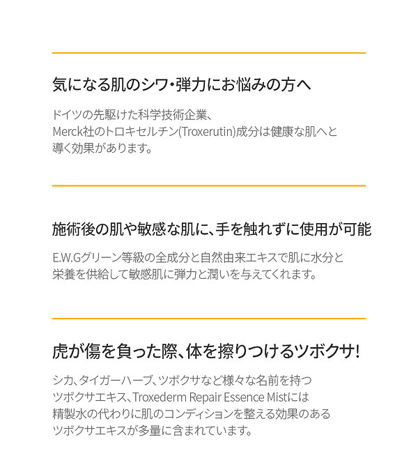 1106_mist_page_모바일-상세페이지_02.jpg