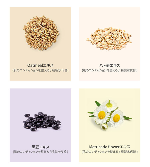 1106_cream_page_모바일-상세페이지_jp_01 (8).jpg