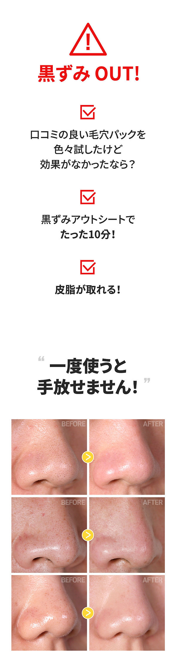 티암_-블랙헤드-아웃-시트-01.jpg